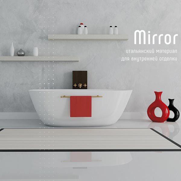 Покрытия для  ванных комнат